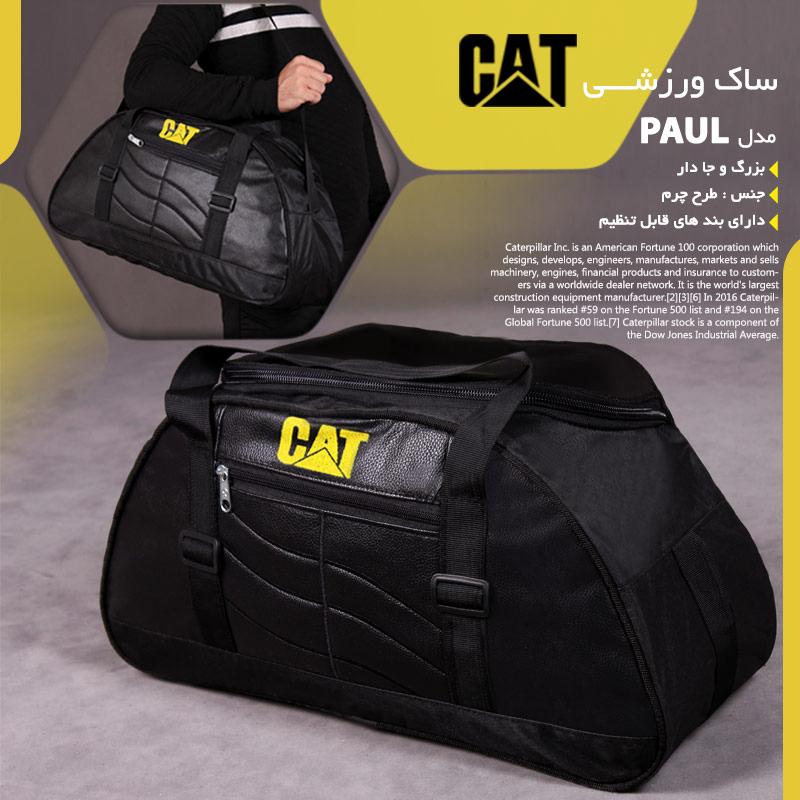 ساک ورزشی CAT مدل Paul