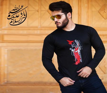 تی شرت محرم  ابا عبدالله الحسین